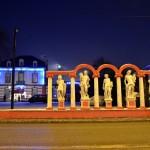 Athènes Plaza, Marcinelle